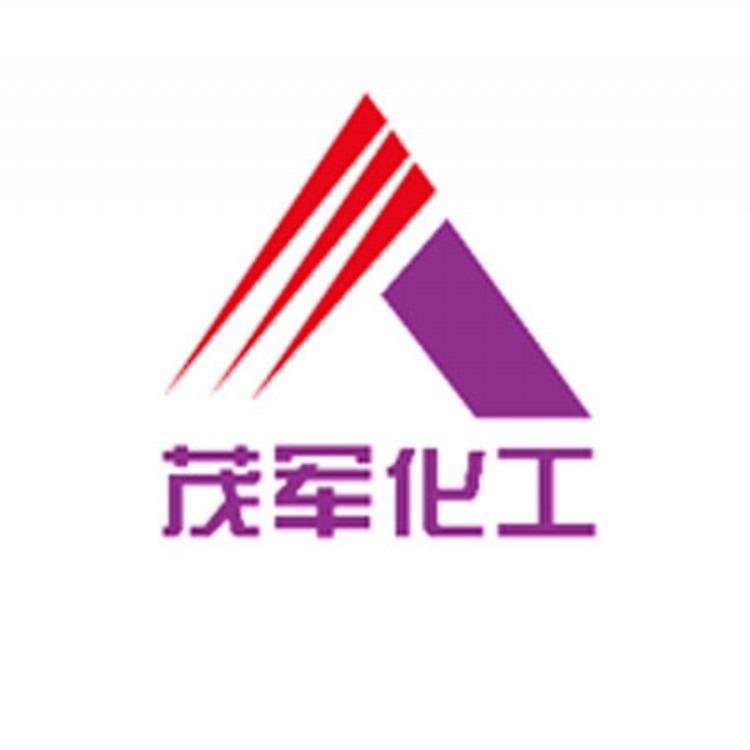 山东茂军化工科技有限公司