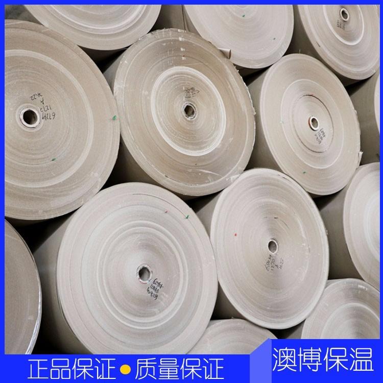 直销淋膜纸 铝箔纸 各种型号定做