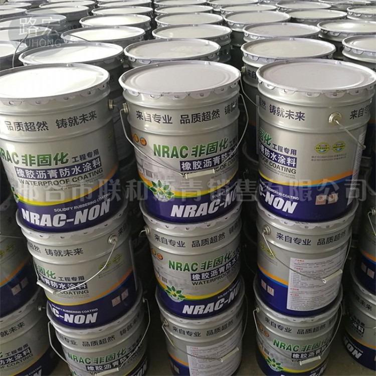专业生产优质乳化沥青,非固化防水涂料,SBS颗粒材料产品