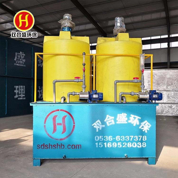 加药装置 全自动加药装置厂家直供 耐强酸碱耐腐蚀储药罐