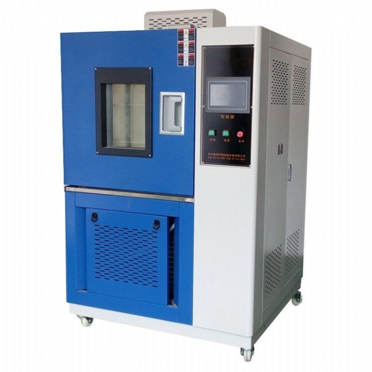 高低温循环试验箱 制造商