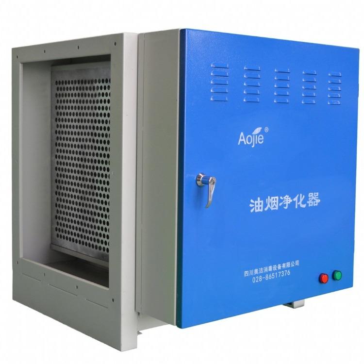 四川油烟净化器厂家,奥洁价格多少钱一台