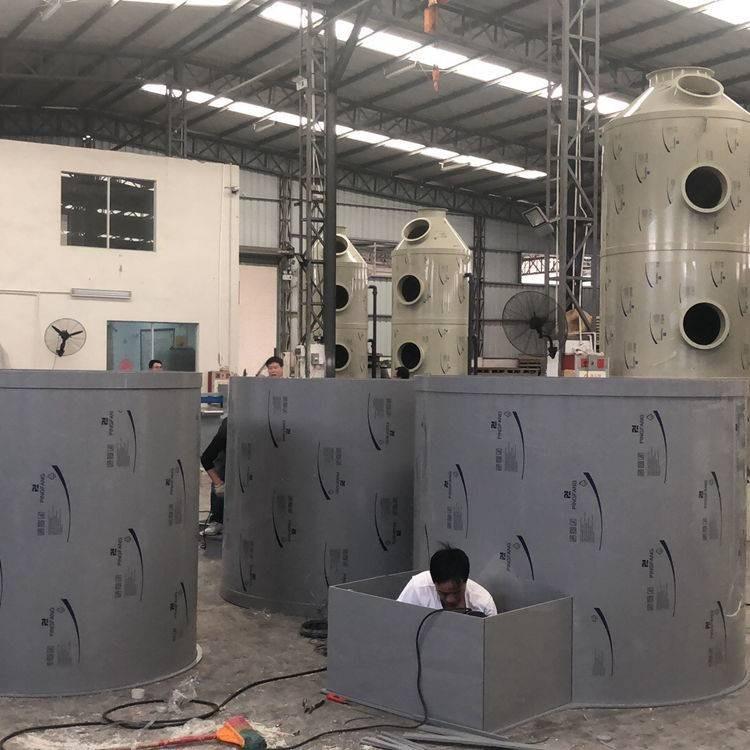 源头厂家生产pp板 微机色pp塑料板加厚焊接加工