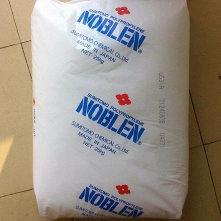 现货供应PP/北欧化工/HB120FB纤维,汽车部件聚丙烯 PP塑料原料