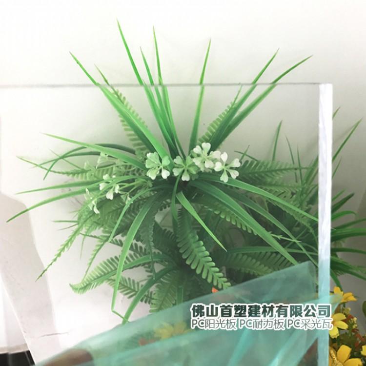 聚碳酸酯耐力板-江苏苏州-淋浴房耐力板-哪个牌子好
