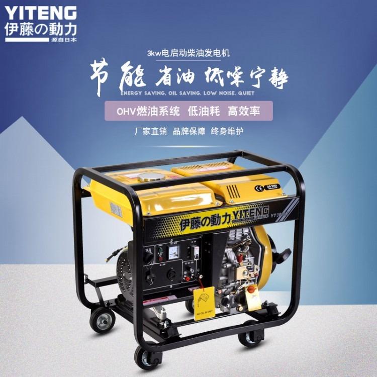 伊藤3kw柴油发电机质量