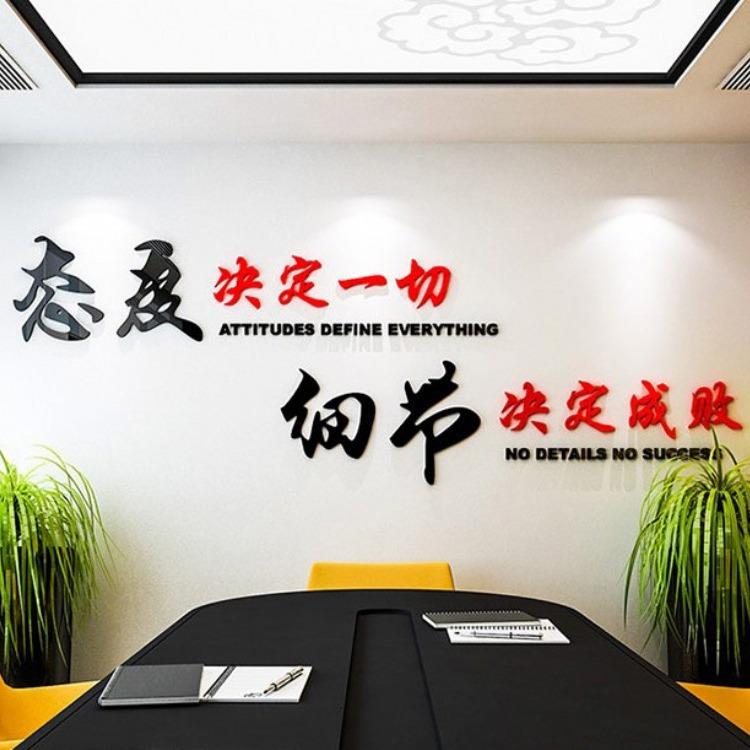 亚克力企业文化墙制作,3D立体效果,接受来图定制!