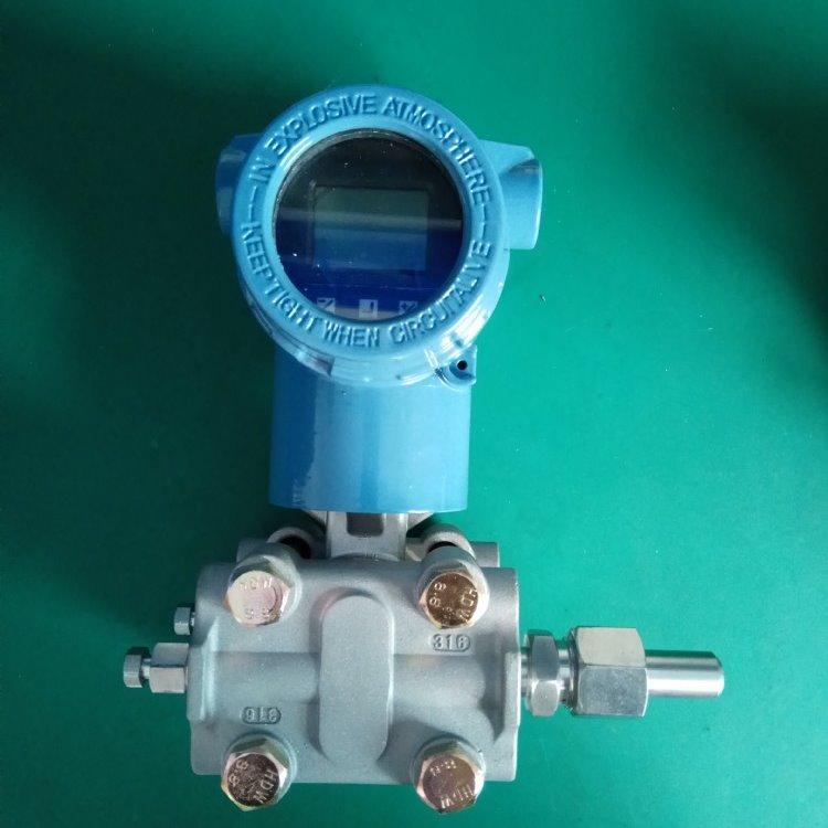 水气油通用 智能压力变送器 智能压力传感器型号 4-20mA hart协议