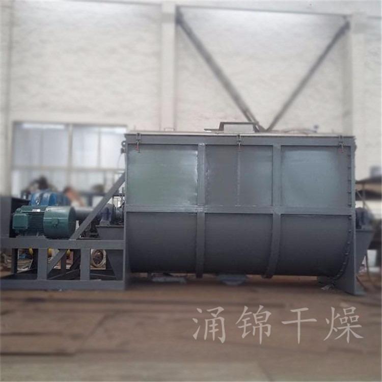 硫化剂专用卧式螺带混合机