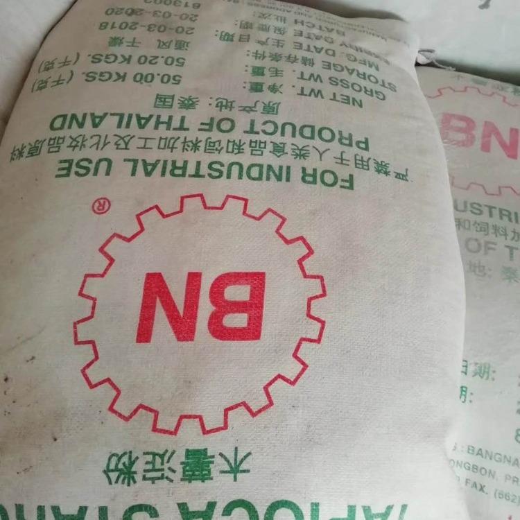 回收各种型号淀粉