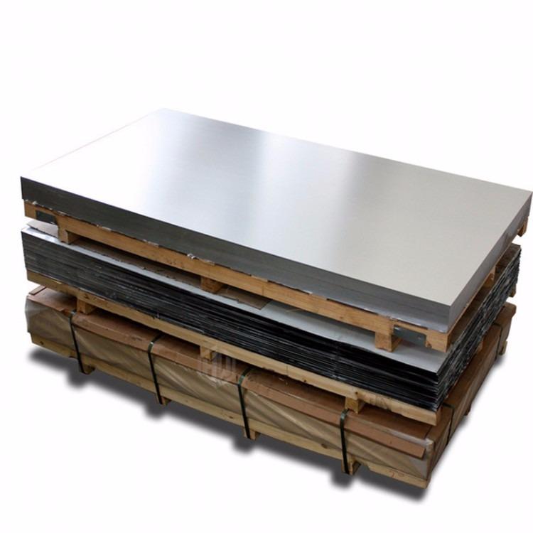 环保3003防滑铝板   氧化铝板3003    可任意切割  大量库存