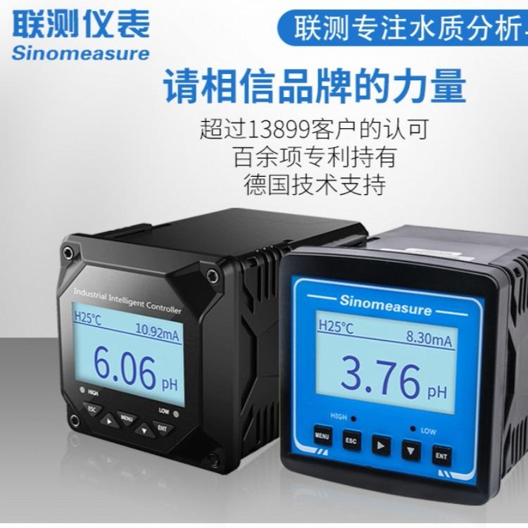 在线PH计-管道安装的PH计-在线ph监测