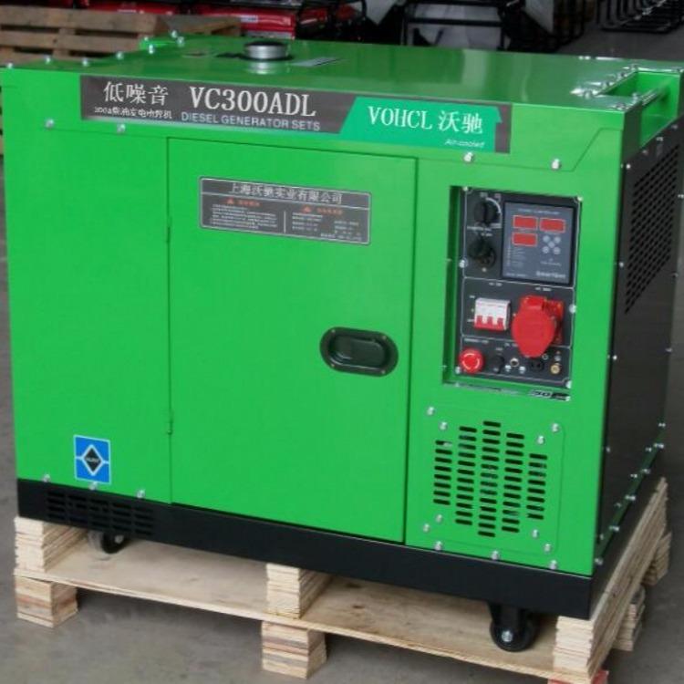 300A柴油发电电焊机焊接2.0-6.0焊条(各种牌号焊条)