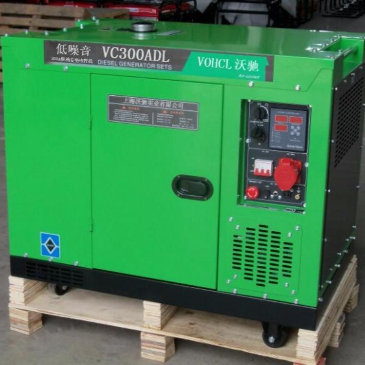 300A柴油发电电焊机美国沃驰VC300ADL