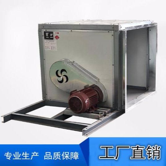 厂家直销离心式消防排烟风机箱 高效节能柜式风机箱 HTFC-III消防排烟风机箱