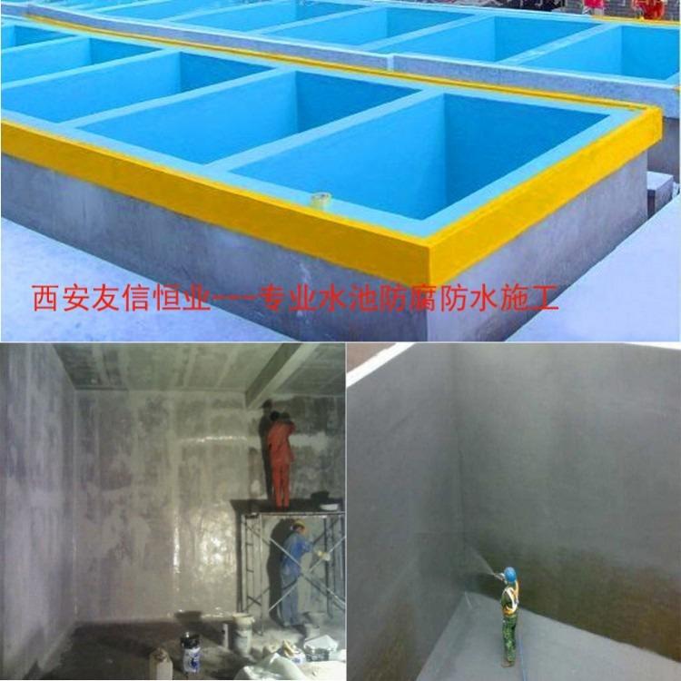消防水池环氧树脂玻璃钢防水防腐