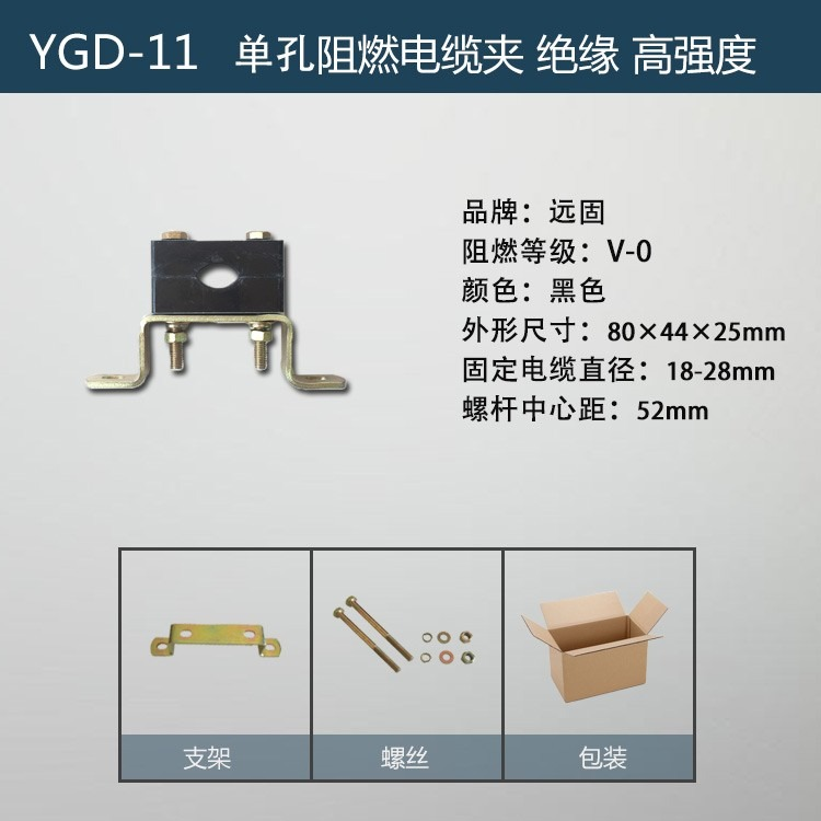 电缆固定夹市场价格,双C型电缆固定夹性能,胶木电缆固定夹厂家
