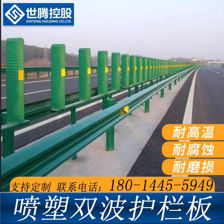 护栏板价格│高速公路波形护栏│镀锌喷塑三波防撞波形护栏板