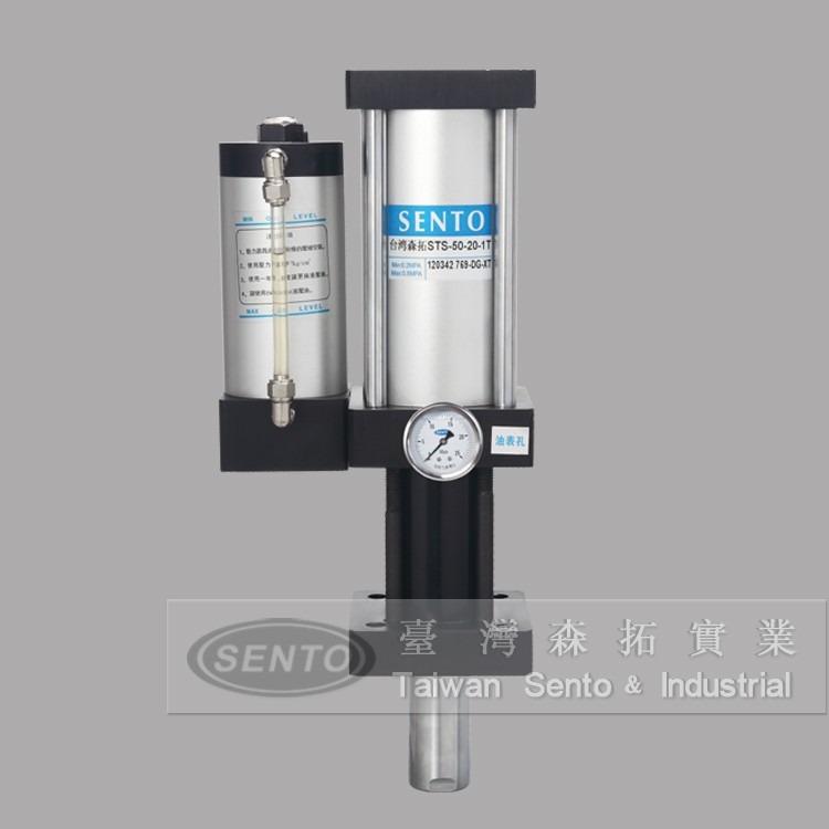 森拓增压缸厂家非标增压缸定制气液增压缸行程可调增压缸选型
