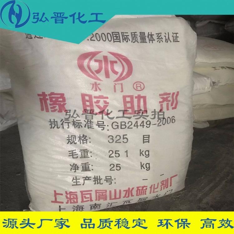 硫磺粉,硫化剂,环保高效,源头厂家,质量保证
