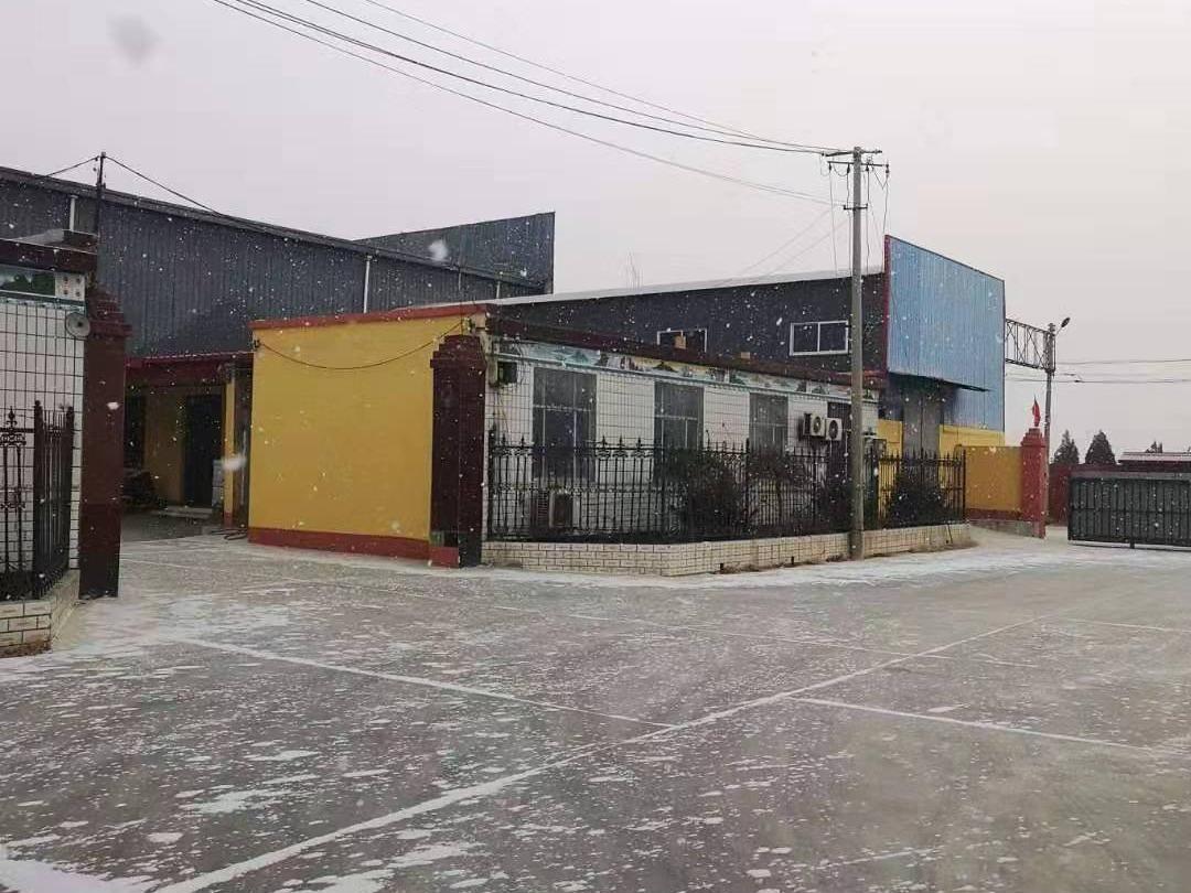大城县韩庄新丰纤维素厂