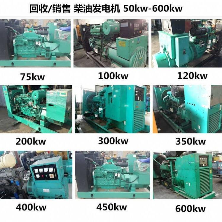 惠州二手柴油发电机组回收价格