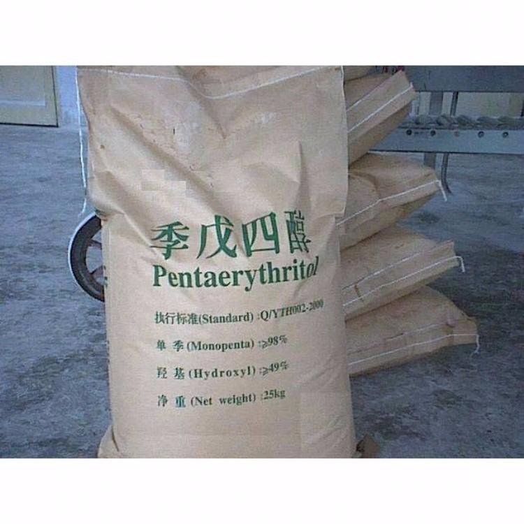 高价回收香精+回收日化香精资质齐全