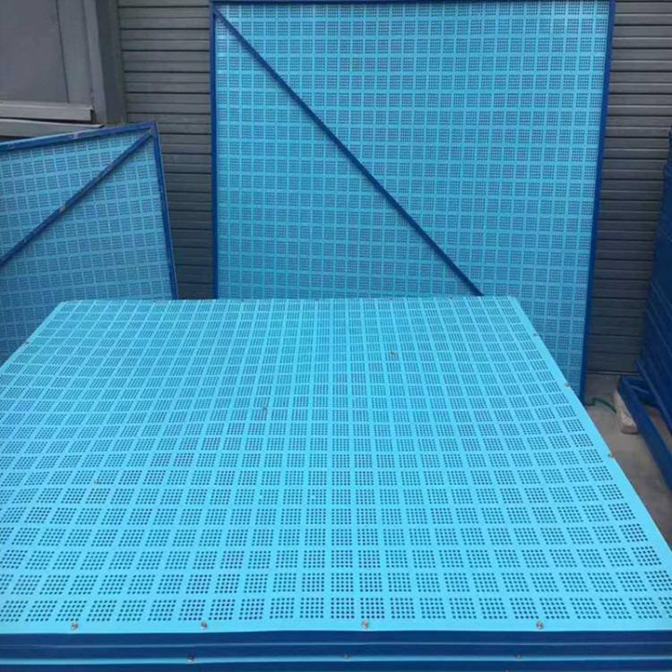 浙江厂家 防滑重型爬架网建筑安全脚手架全钢冲孔安全网片可定制
