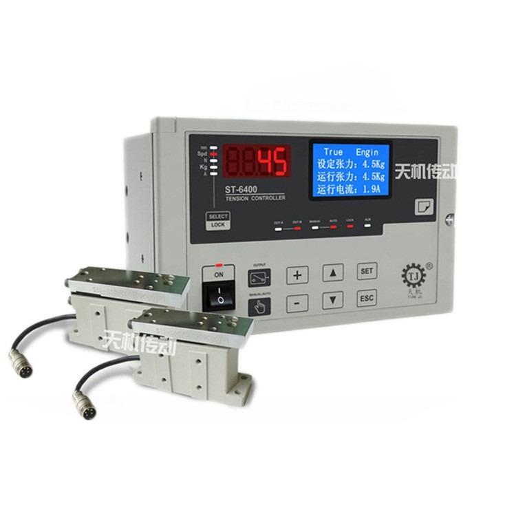生产厂家现货磁粉张力控制器手动张力控制器全自动张力控制器收卷放卷控制器