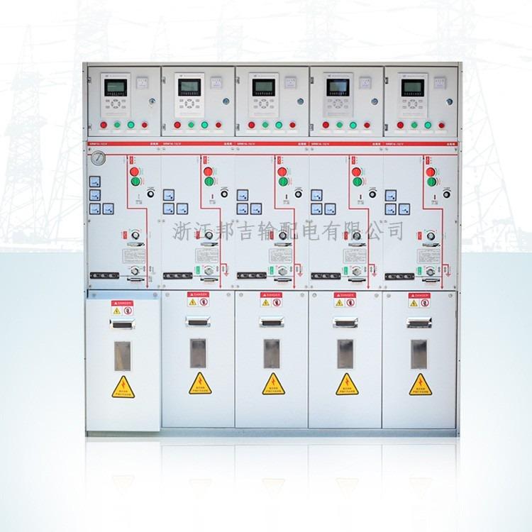 邦吉 高压充气柜 高压充气柜 高压充气柜 高压充气柜价格 高压充气柜定制