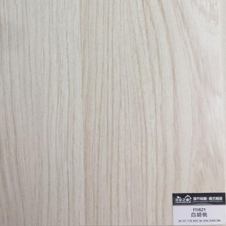 实木生态板 多层板 实木厚芯生态板 桐木生态板 橱柜板 家具板  宏丰木业厂家直售