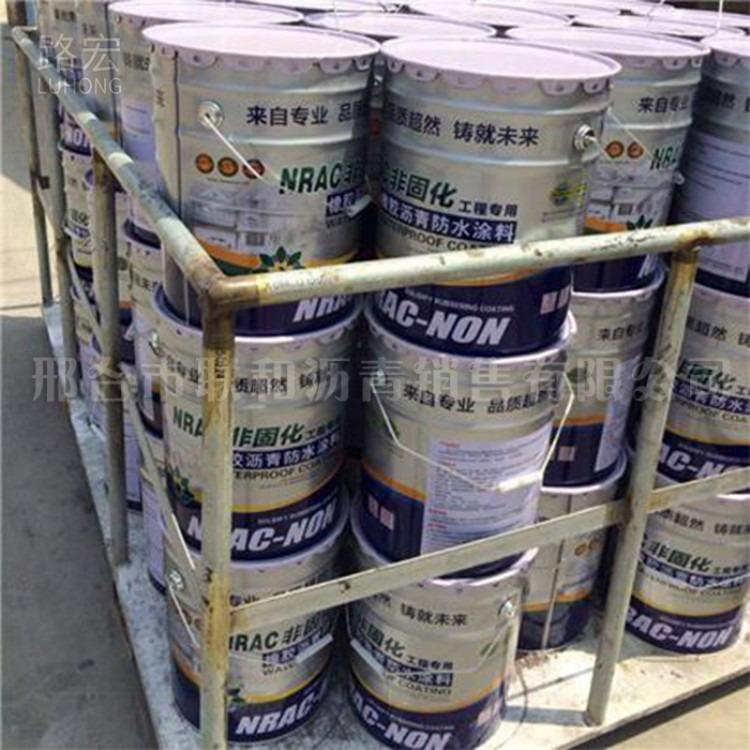 专业生产零售非固化沥青防水涂料,橡胶沥青防水涂料,SBS颗粒材料批发