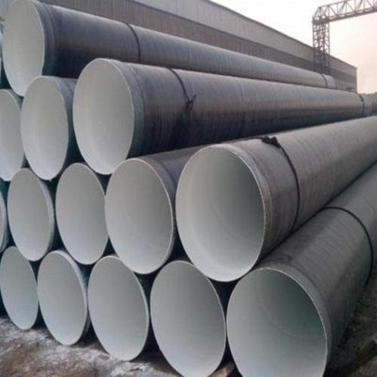 螺旋焊管   加工定制螺旋焊管    螺旋焊管可切割