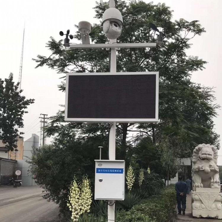 TVOC在线监测仪_方科TVOC在线监测仪_TVOC在线监测仪