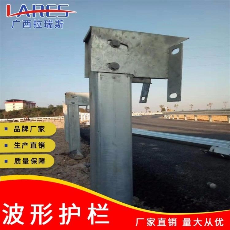 产品质量有保障【广西拉瑞斯】波形护栏生产基地 高速公路护栏板价格