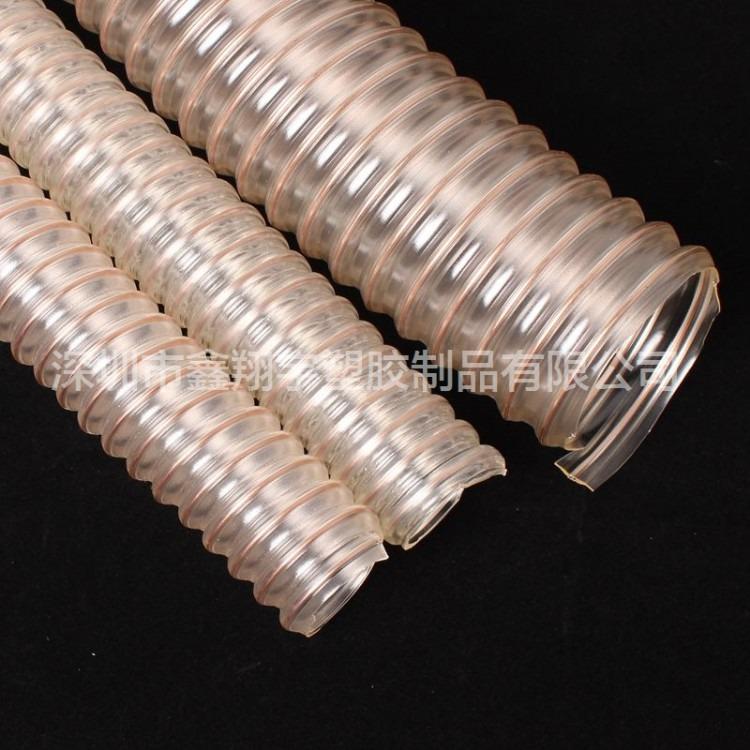 木工车间吸尘管_钢丝软管_透明塑料管生产_pu透明钢丝软管