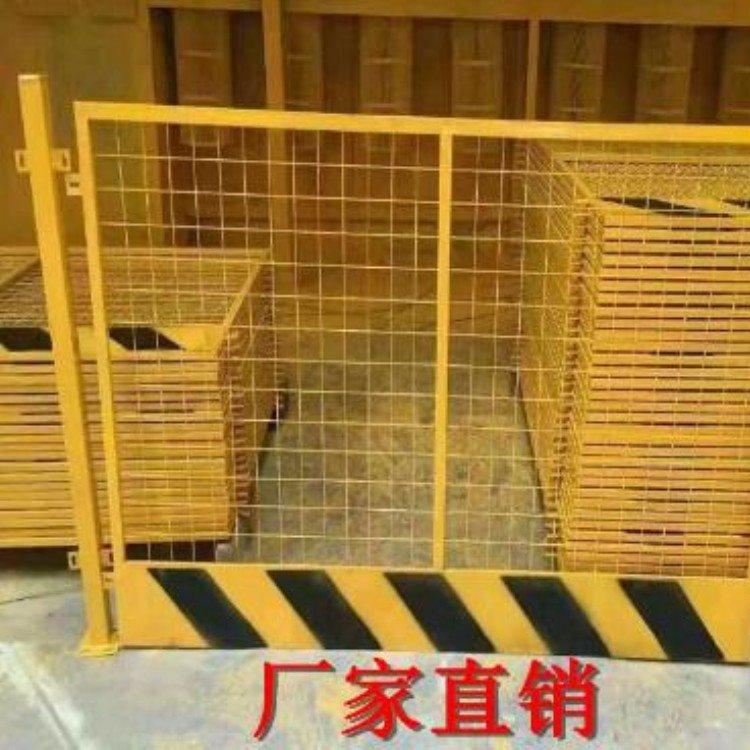 建筑围栏   防护栏   基坑临边护栏   基坑护栏网
