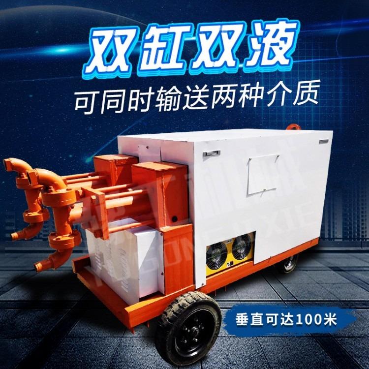 隧道液压注浆泵双缸双液注浆泵11KW工程液压注浆泵煤矿液压注浆泵