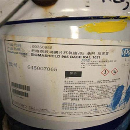 本地回收红丹长期高价回收红丹