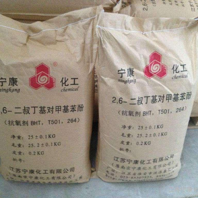 本地回收松香树脂高价回收库存松香树脂