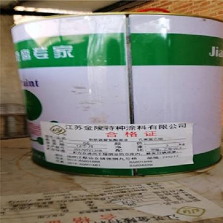 珠海回收环氧油漆固化剂松翔化工