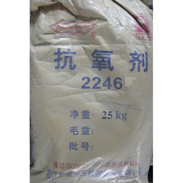 回收进口纤维素专业回收进口纤维素资质齐全