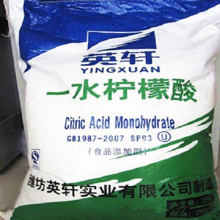 上海回收次亚磷酸钠在上海专业回收次亚磷酸钠