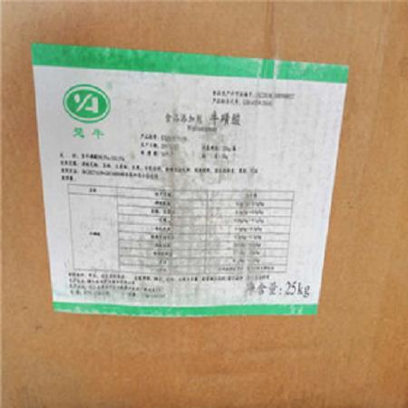 本地回收十八伯胺醋酸盐高价回收库存十八伯胺醋酸盐