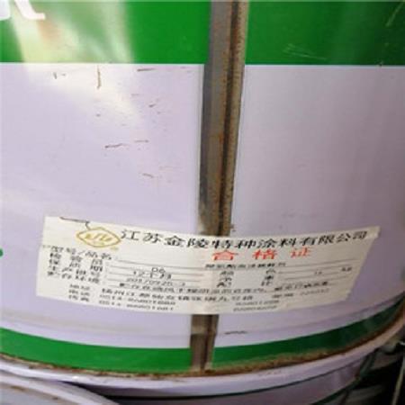 江门回收阻燃剂哪里有回收阻燃剂厂家
