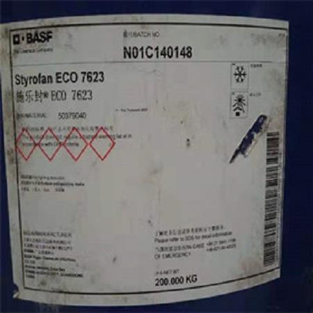 回收微晶蜡回收库存微晶蜡