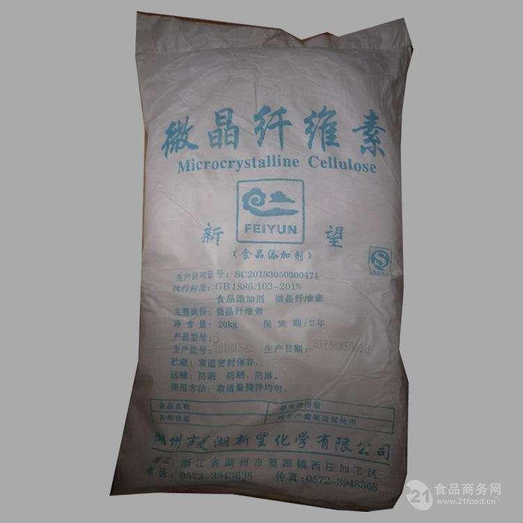 回收辛醇 回收溶剂厂家