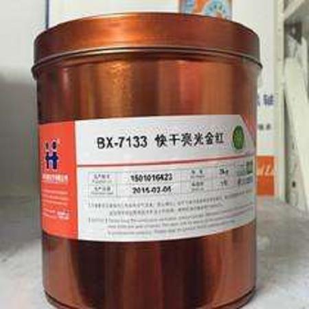 上海回收回收苯丙乳液回收二手回收苯丙乳液