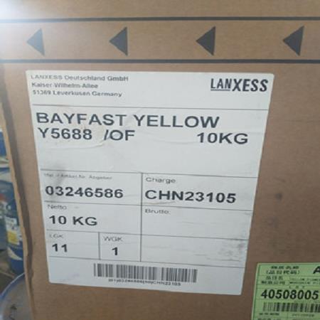 回收过期进口助剂回收库存过期进口助剂