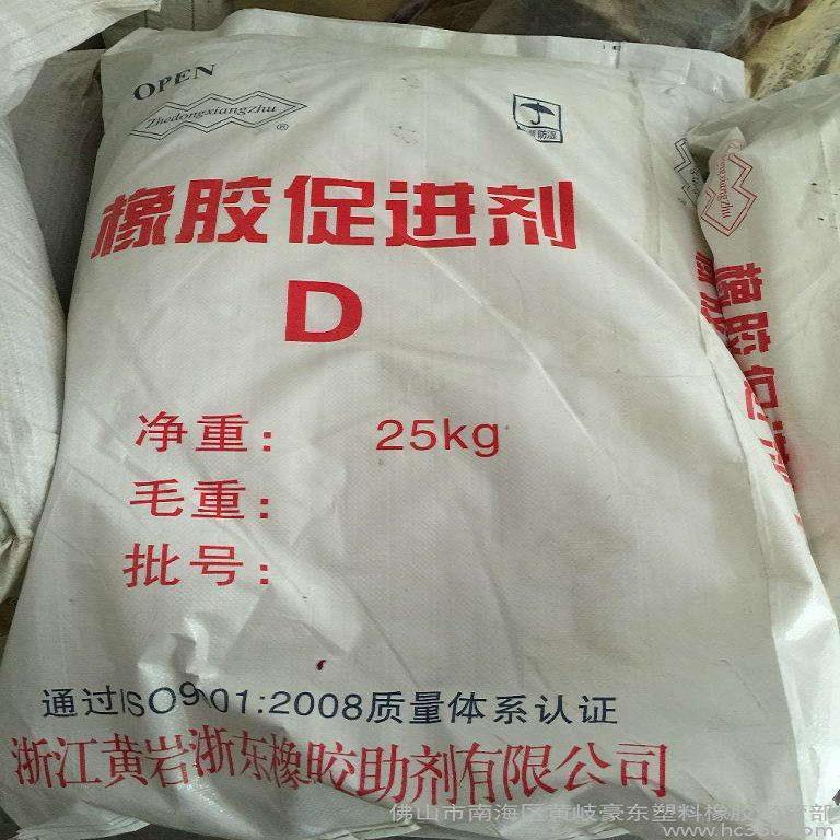 服务热情高价回收顺丁橡胶现金回收顺丁橡胶